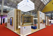 Exhibition Stand Requirements : Paper arabia exhibition dubai